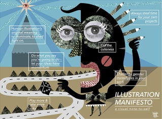 illustrationmanifesto